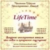 LifeTime School