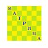 """Дистанционный математический кружок """"Матрица"""""""