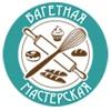 Багетная мастерская