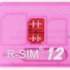 R SIM 10 11 Gevey RSim купить в Москве