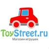 toystreet.ru — Интернет-магазин игрушек
