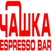 KafePrivat