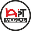 Кухни на заказ Петрозаводск Арт-Мебель