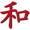 Фонд развития Айкикай айкидо Ямато (Yamato AAF)