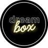 Dream Box - подарочные боксы