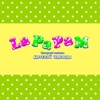 ЛаПаПам-детская одежда