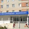 Au-Megionskaya-Gorodskaya-Stomatol Au-Megionskaya-Gorodskaya-Stomatol