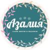 ЦВЕТЫ | Азалия | Доставка цветов |Ульяновск