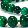 Зеленое ожерелье. Концерт 22 мая.