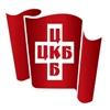 """ЦКБ """"Центральная Клиническая Больница"""" УДП РФ"""