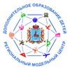 Региональный модельный центр Нижегородской обл.