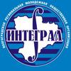 """Научный лагерь """"Интеграл""""/ Волгоград"""
