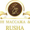 """Салон массажа & SPA """" RUSHA"""""""