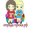 Отрада - Пряжа Дёшево  В НАЛИЧИИ и на заказ!