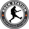 RockStation   Уроки Гитары, Вокал, Барабаны!