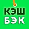 Zozi.ru - КЭШБЭК С ALIEXPRESS И ДРУГИХ