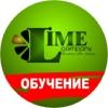 LIME Company education