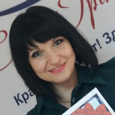 Ksyusha Utkina