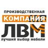 Мебель на заказ Кухни Шкафы Челябинск Копейск
