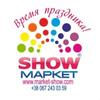 market-show.com