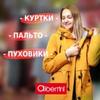 "Бутик верхней одежды ""Albertini"""