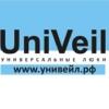 UniVeil производитель ревизионных люков