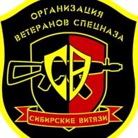 ДмитрийМолоков