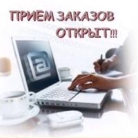 РайхончикАбдуллоева