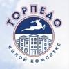 ЖК Торпедо | Нижний Новгород