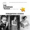 THE SUPERFACE |  Russia (online-конкурс)