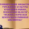 Lyudmila Chadina