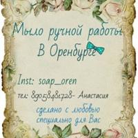 ΟльгаΑксенова