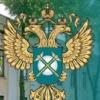 Калужское УФАС России