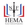 Национальная Федерация HEMA / NF HEMA
