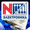 Н-Электроника - ремонт электроники в СПб