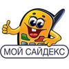 """Официальный кэшбэк-сервис """"Мой Сайдекс"""""""