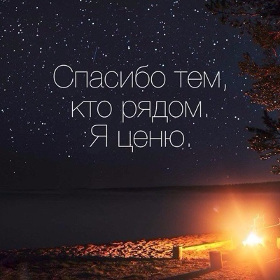 Александр Николаевич, Бахмут / Артемовск