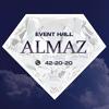 Event Hall «ALMAZ» | eventkirov.ru