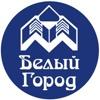 """Строительная компания """"Белый Город"""" Рязань"""