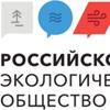 Коми отделение РЭО
