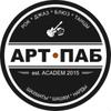 Атмосферное место АРТ П.А.Б. | Академгородок