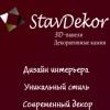 StavDekor - 3D-панели | декоративный камень