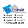 Фасадные и офисные таблички | MULTITAB.RU