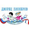 ДВОРЕЦ ПИОНЕРОВ  Симферополь