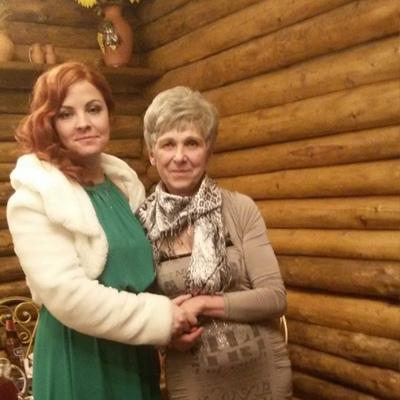 Надежда Рубцова, Раменское