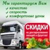Таможенно-брокерская компания ФЛП Пикалов Ю.В.