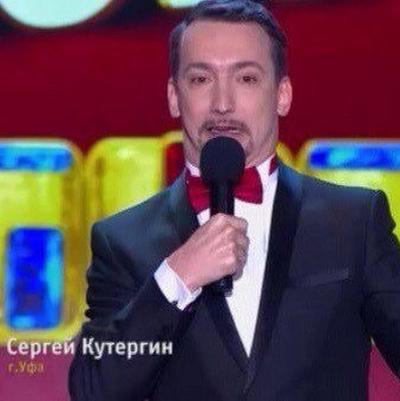 Сергей Кутергин, Москва