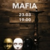 МАФИЯ event