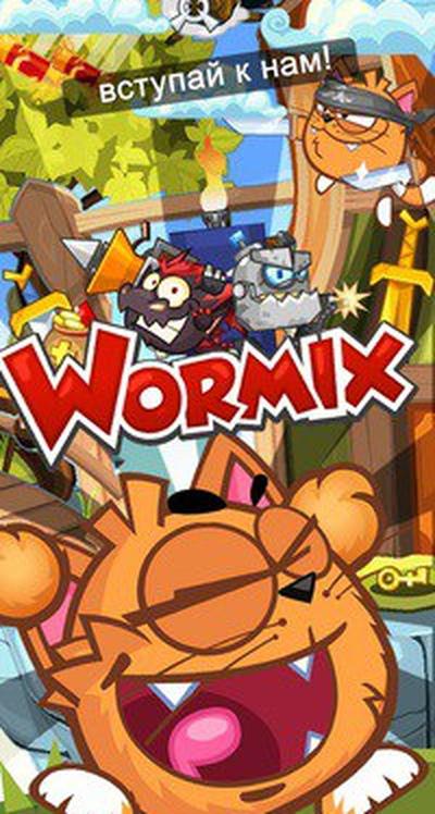 Wormix Bro, Новоайдар