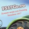Farming Simulator 19 / FS 2019 - моды и карты